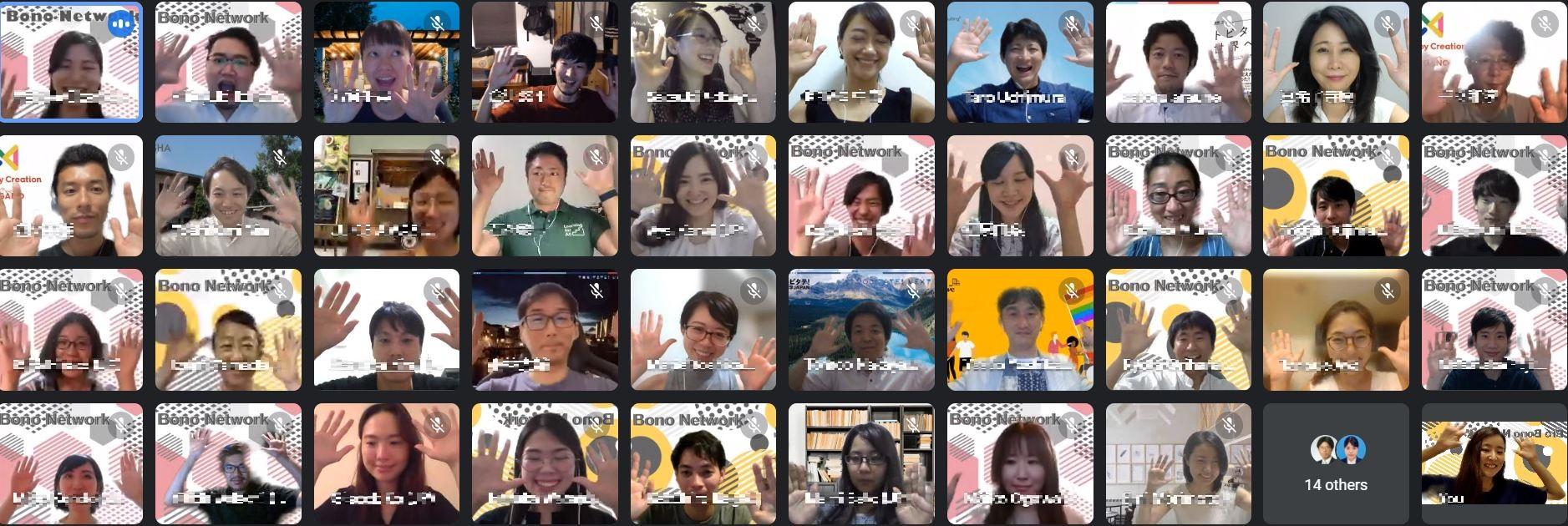 7月30(金)PwCJapanグループでのBeyondミーティング開催報告